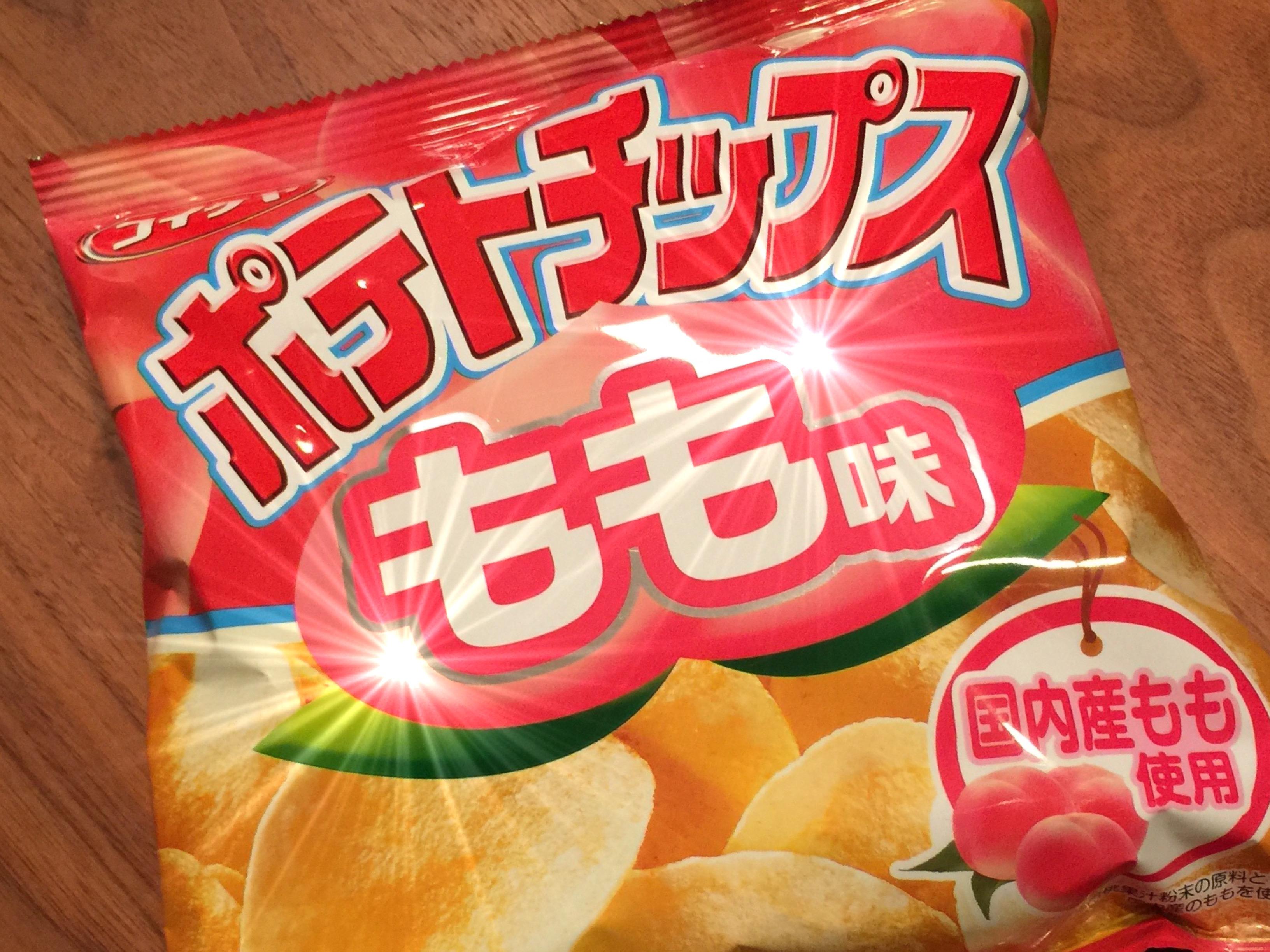 コイケヤの「もも味ポテチ」は誰向けなのか分かりますか?